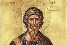 Днес е Андреевден! Какви са традициите и обичаите