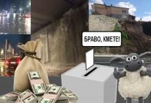 """Случаят с булевард """"Левски"""" или как изборите станаха по-важни от безопасността на варненци и от законите"""