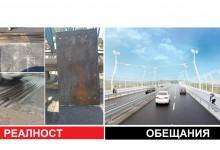Сагата ремонт на Аспарухов мост: Преди обещаваха ремонт, а сега обещават … проект за ремонта