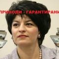 atanasova-1