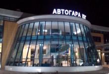 Бургас с нова невероятна автогара! А във Варна кога?