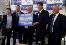 100 млн.инвестиции и 200 нови работни места от RyanAir за Бургас!