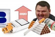 СКАНДАЛНО: Тихомълком вдигнаха цените на българските цигари заради сделка на Пеевски с Булгартабак
