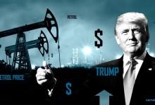 Петролът поевтиня заради решението на Тръмп по Парижкото споразумение за климата