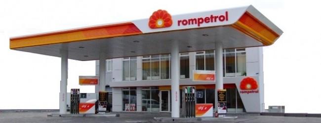 Rompetrol ще увеличи бензиностанциите си в България