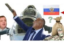 Борисов налива още 30 милиона в руските МИГ-ове! Кой ли всъщност обслужва интересите на Москва?
