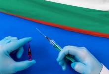Wall Street Journal: Перфектна буря от недоверие и фалшиви новини бави ваксинациите в България
