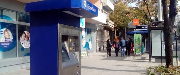 Варна: Днес заработи Автоматизираната билетна система по програма Интегриран градски транспорт!