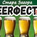 birfest_3