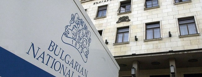Шут по хвалбите на Борисов! Над 50% спад на инвестициите в България за 2017 сочи доклад на БНБ