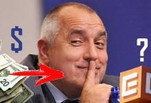 Така ли ще осветляваме? Парламентът засекрети криминална връзка в сделката за ЧЕЗ, водеща към Борисов