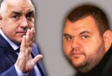 ГЕРБ ще подкрепи закона на Пеевски