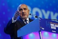 Ръководството на ЕС и ЕНП напускат Конгреса в Хелзинки при появата на Борисов на сцената (видео)