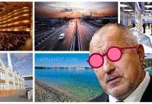 Розовите сънища на премиера Бойко Борисов