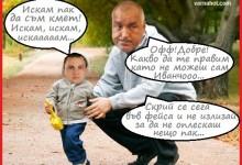 Малкият Иванчо