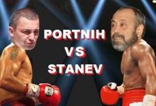 Максуда = Янко Станев vs Портних.