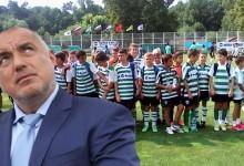 Борисов отпуска 100 млн лева за детски футболни школи! Ще има ли пари за детските школи във Варна?