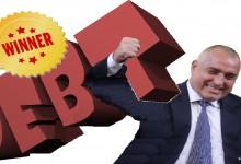 Шампиони! България е с най-голямо увеличение на държавния дълг за година сред държавите в ЕС