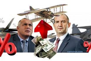 Очаквано: Американските лобисти за Ф-16 трета ръка успяха да провалят сделката за новите Грипен