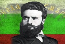 Днес е 2 юни – ден на Христо Ботев! Отдаваме почит на Ботев и на загиналите за свободата на България