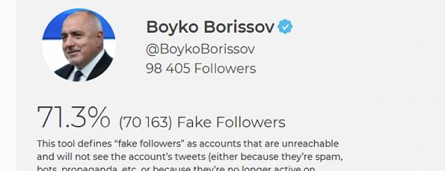 """След Борисов и Гешев, Дончев и Джамбазки се оказаха с """"кухи"""" последователи в мрежата"""