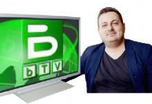 Адвокатът на Перата, Петър Николов с отворено писмо към БТВ