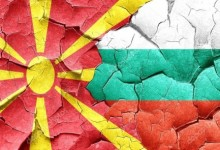 Защо Македония прие исканията на Гърция, а отказа да се разбере с България? Къде сбъркахме?