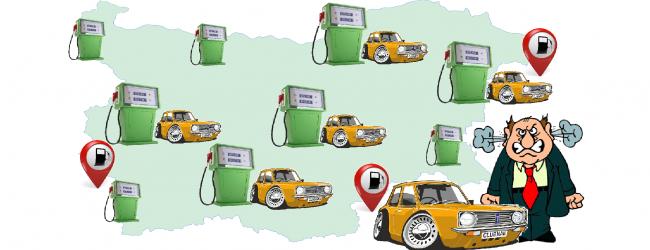 Цените на горивата в България по райони!