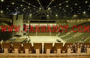 bulstrad arena 2