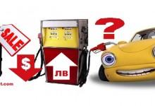 За скъпите горива, за копи-пейст медиите, за картелите, корупцията и за ниските доходи