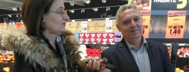 Бургаски бизнесмени приветстваха LIDL в Созопол