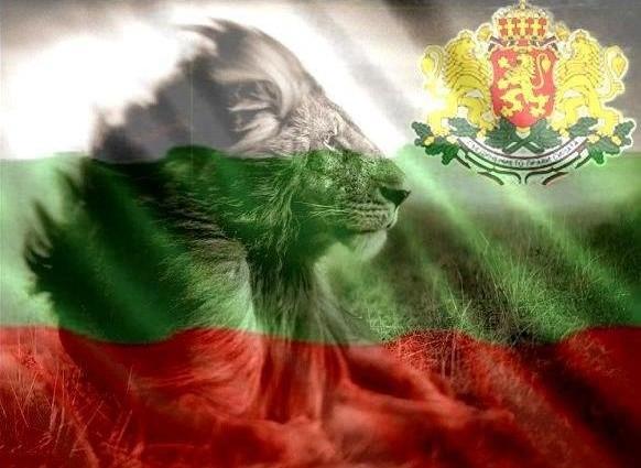 Честит 22 септември – Ден на независимостта на България!