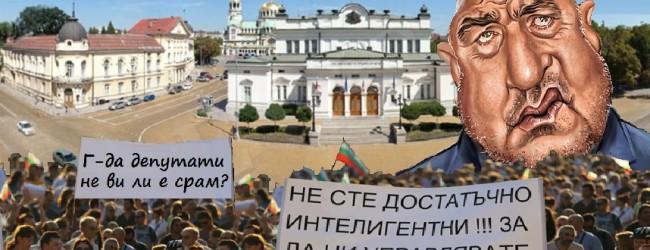 Политическа наглост, граждански протести и медийно затъмнение