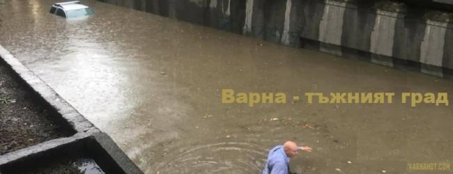 Варна – тъжният град