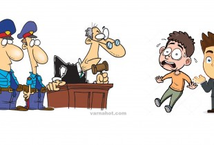 Ще влезе ли прокуратурата и в частните бизнес?
