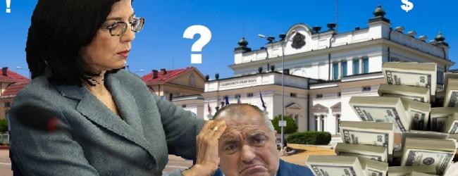 """Меглена Кунева с амбиции за премиер! Водят се преговори за съставяне на """"експертен"""" кабинет"""