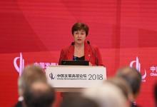 МВФ решава днес съдбата на Кристалина Георгиева