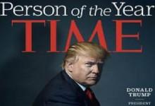 Номинация: Списание Time определи Доналд Тръмп за най-влиятелната Личност на годината за 2016 година