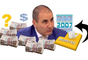 Цветанов: Търговския регистър се е сринал поради … саботаж от управлението на БСП от 2007 година