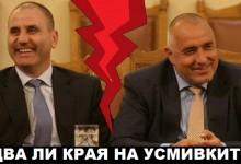 Цветанов не се явил в бТВ да коментира посещението на Борисов в Русия. Предателство?