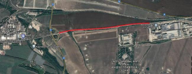 Община Шумен плаща 2,2 млн. лв. за асфалтиране на 1,5 км. път