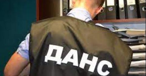 ДАНС и МВР влязоха в Комисия за енергийно и водно регулиране (КЕВР)