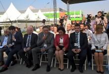 Инвестиции: В Девня откриха първия в света иновационен център за технологии във фосфатната индустрия