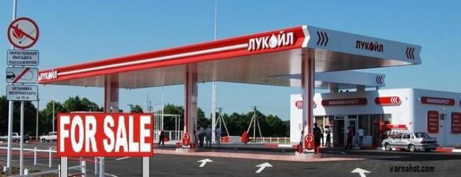 """""""Лукойл"""" продава бензиностанциите си в Русия"""