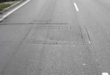 Булевард Сливница пропадна!