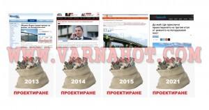 dupka_asparuhov_most
