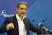 Кириакос Мицотакис: Гърция ще получи над 70 милиарда евро помощ от ЕС
