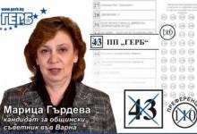 Медийната хватка на ГЕРБ във Варна – за древните професии и десетата земя