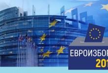 Днес избираме представителите на България в Европейския парламент