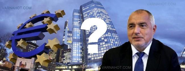 Чия заслуга са милиардите от Брюксел?